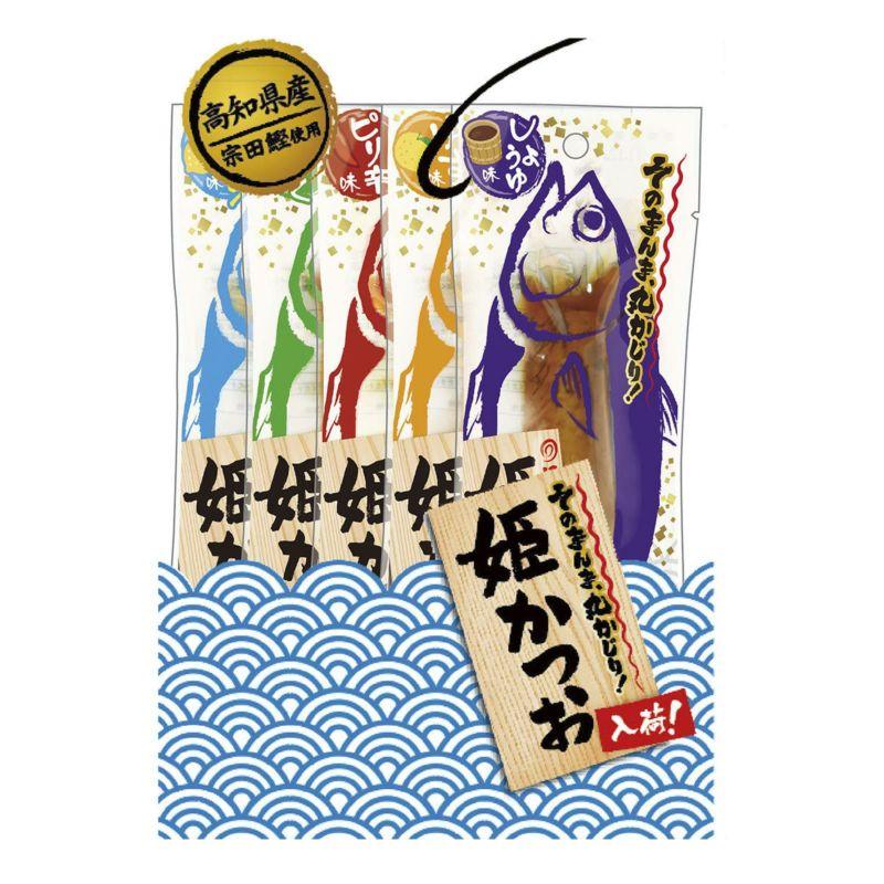 姫かつおスティック ミックス5本入
